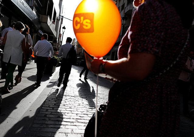 Un globo con el logo de Ciudadanos