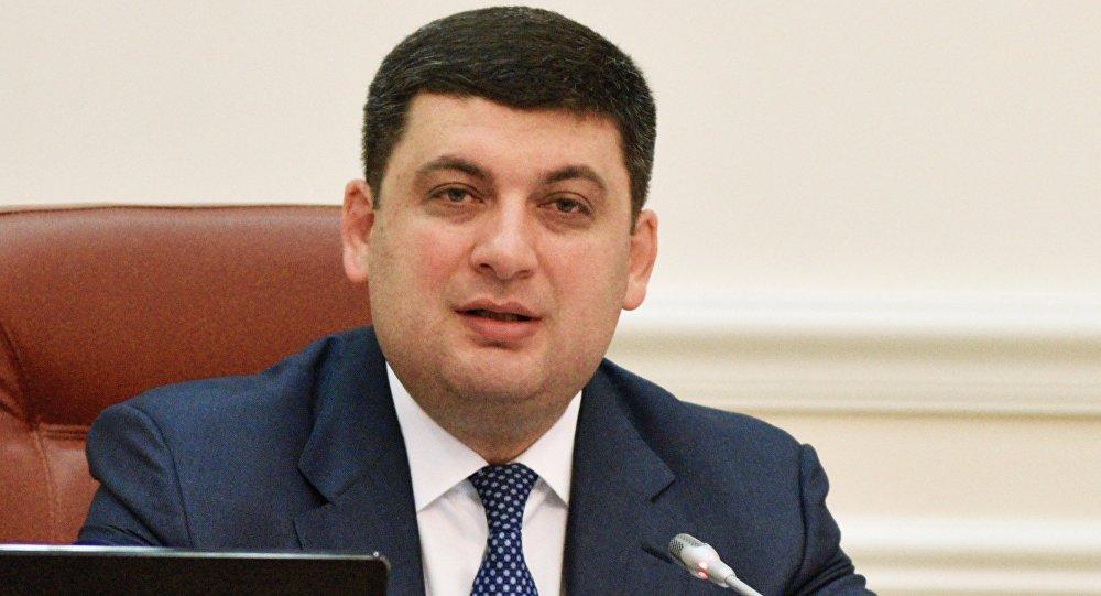 Vladímir Groisman, primer ministro de Ucrania