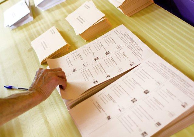 Boletas electorales en las elecciones españoles