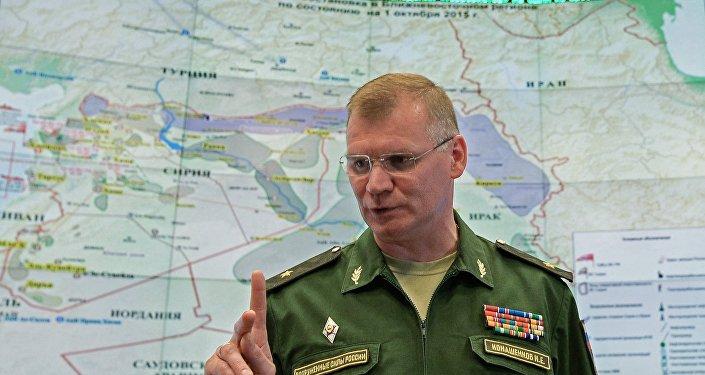 General mayor Ígor Konashénkov, portavoz del Ministerio de Defensa ruso