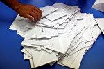 El recuento de votos en España