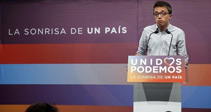 Íñigo Errejón, antiguo número dos de Podemos (archivo)