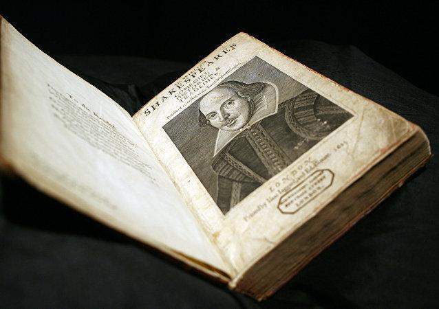 Un libro de las obras de Shakespeare