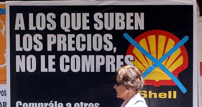 Cartel anti-Shell en Buenos Aires (archivo)