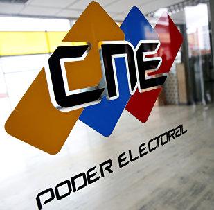Logo de CNE de Venezuela