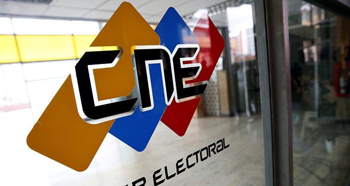 Logo de CNE de Venezuela (archivo)