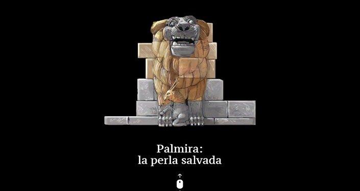 Palmira: la perla salvada