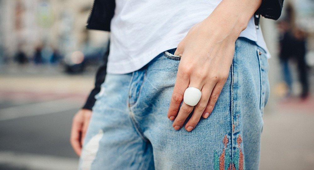 El anillo Nimb