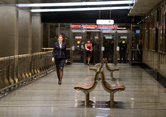Estación Vístavochnaia del metro de Moscú
