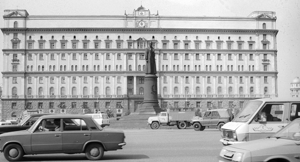 Sede del KGB (la agencia de inteligencia soviética)