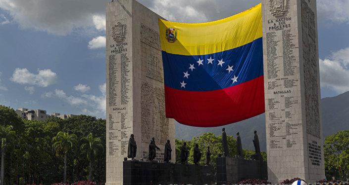 El Día de la Independencia de Venezuela