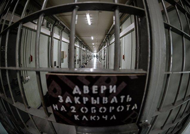 Cárcel en Rusia