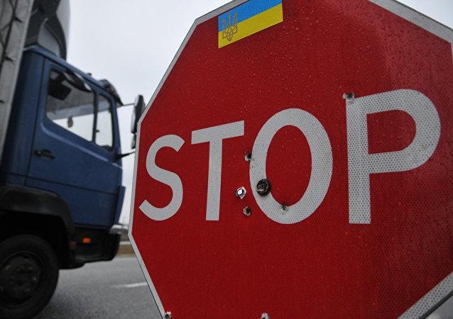 La frontera ruso-ucraniana
