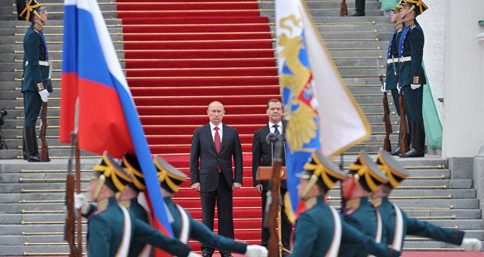 Ceremonia de asunción del presidente electo Vladimir Putin