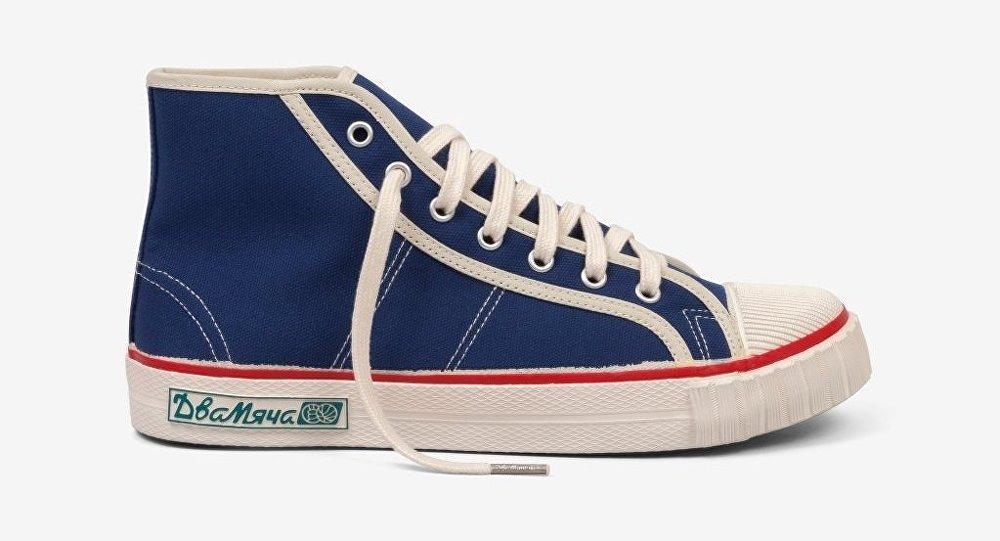 Las zapatillas soviéticas
