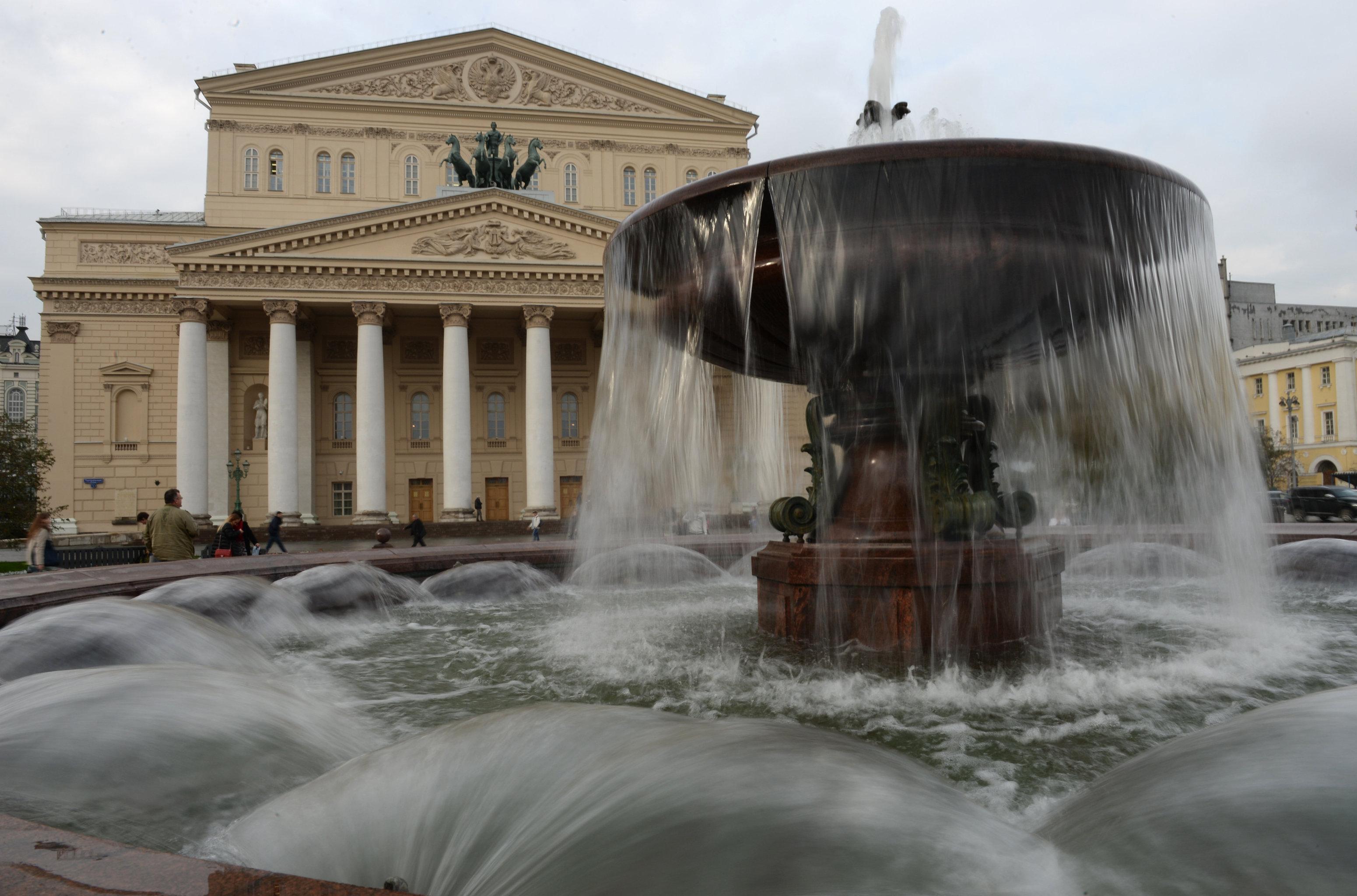 La fuente enfrente del Teatro Bolshói