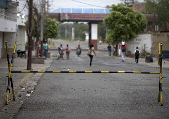 La frontera entre Colombia y Venezuela (arvhivo)