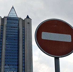 La sede de Gazprom en Moscú