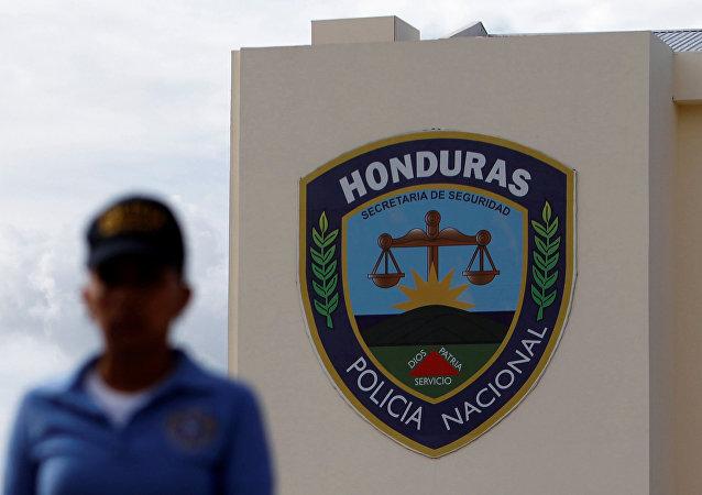 Policía de Honduras (archivo)