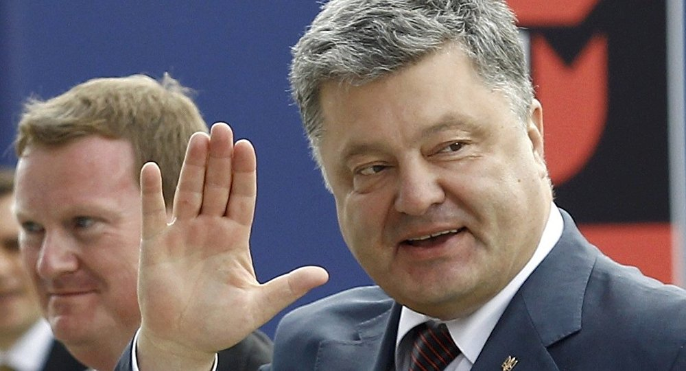 Presidente de Ucrania, Petró Poroshenko