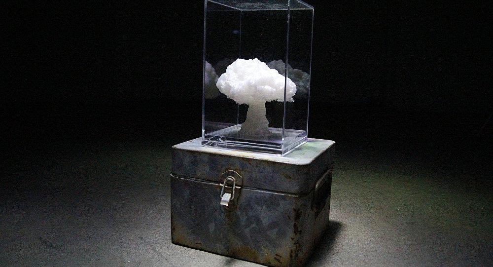 Hongo atómico biológico