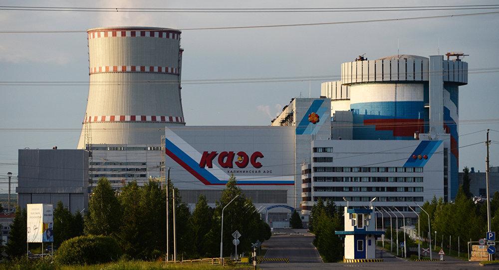 Central nuclear de Kalinin
