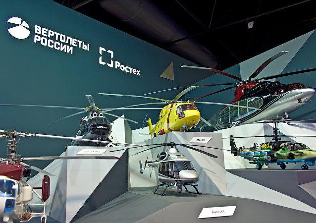 El grupo empresarial Helicópteros de Rusia