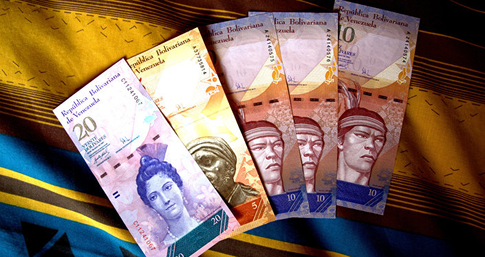 Bolívares venezolanos