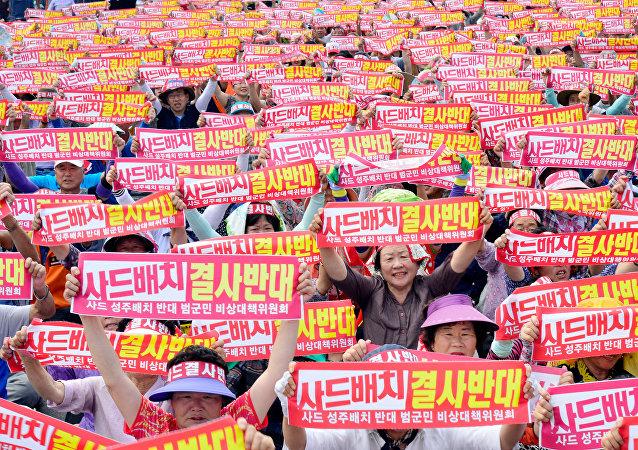 Protestas contra el escudo antimisiles en Corea del Sur