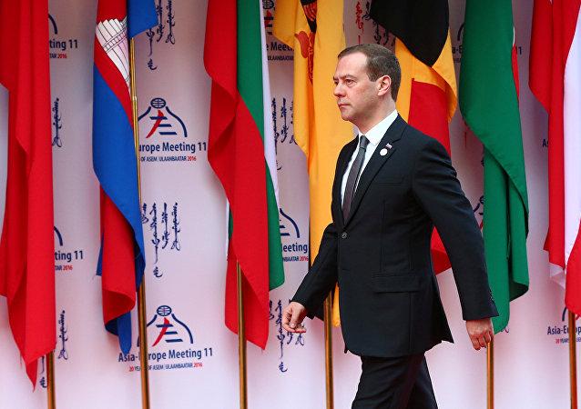 El primer ministro ruso, Dmitri Medvédev, en el foro Asia-Europa