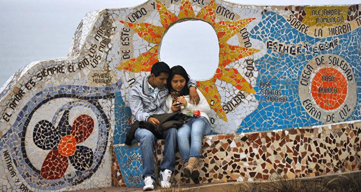 Parque del Amor, Lima, Perú