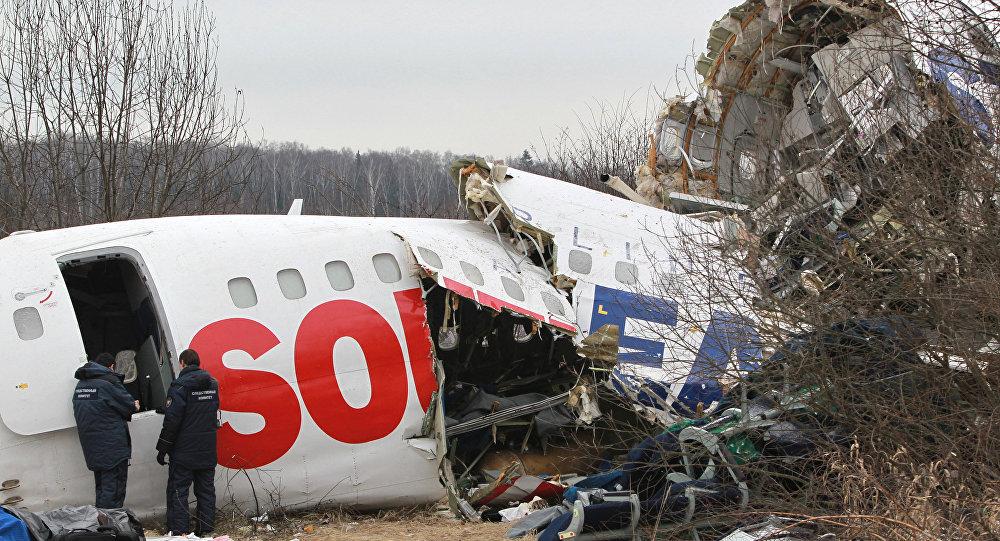 Accidente de Tu-154 en Smolensk (archivo)