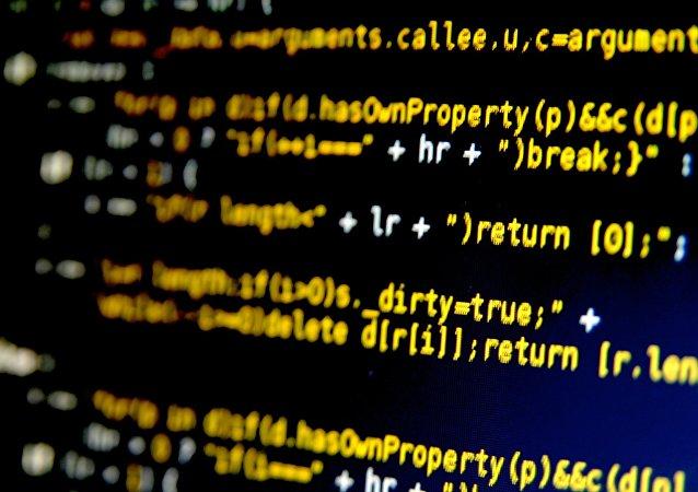 Un código