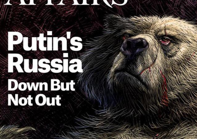 La portada de la revista Foreign Affairs (mayo-junio de 2016)