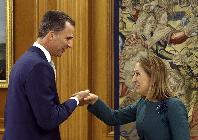 El monarca Felipe VI recibe a la presidenta del Congreso de los Diputados, la conservadora Ana Pastor