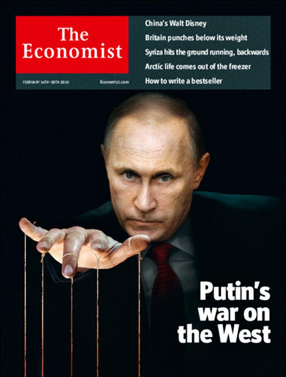 La portada de The Economist del 14 de febrero de 2015