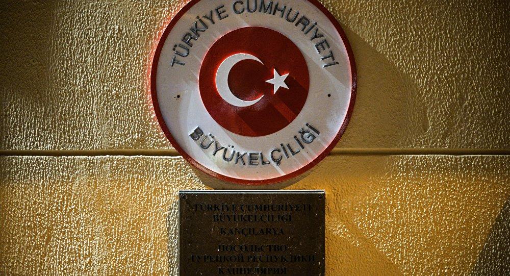 Embajada de Turquía en Moscú
