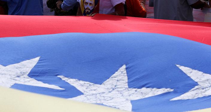 La bandera venezolana