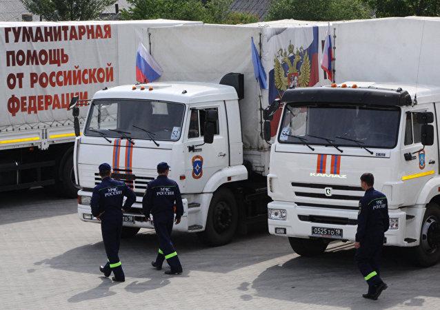 Ayuda humanitária de Rusia a Donbás (archivo)