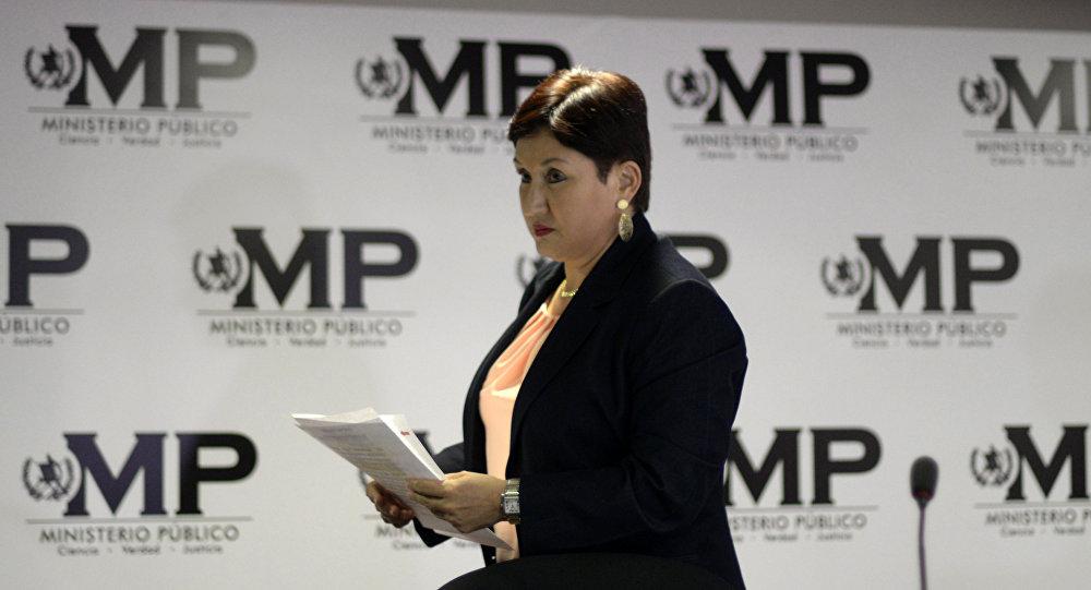 Thelma Aldana, fiscal general de Guatemala