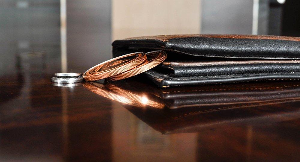 Una billetera (imagen referencial)