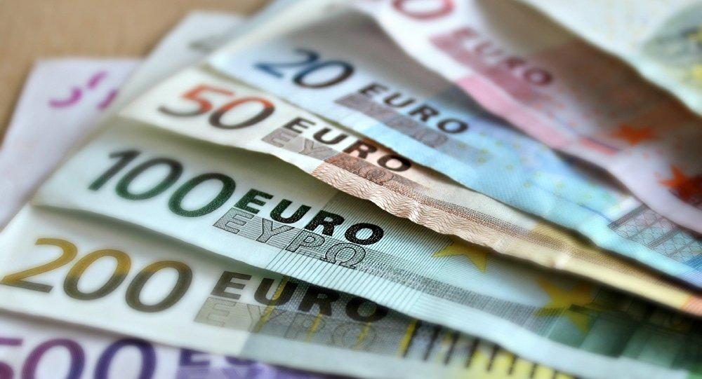 Euros (archivo)