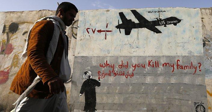 Un grafiti en Yemen (archivo)