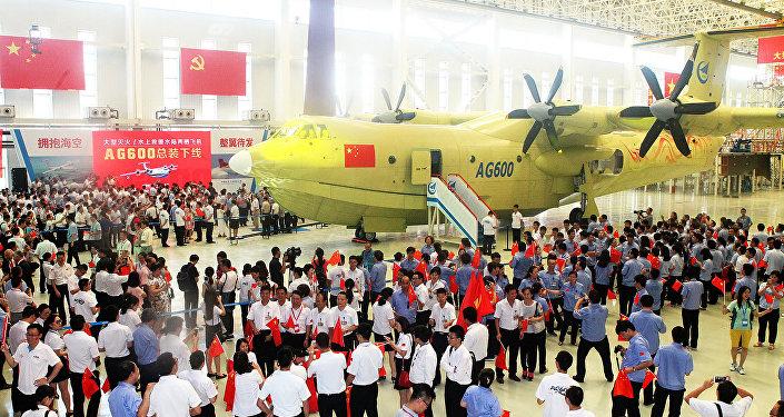 El avión chino AG600
