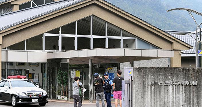 Lugar del ataque en el centro para discapacitados de la localidad japonesa de Sagamihara