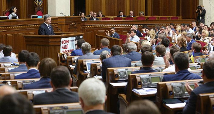 Diputados ucranianos durante una sesión del Parlamento