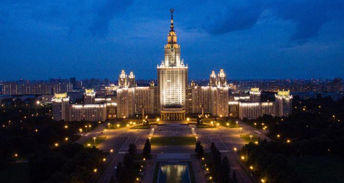 La Universidad Estatal Lomonósov de Moscú
