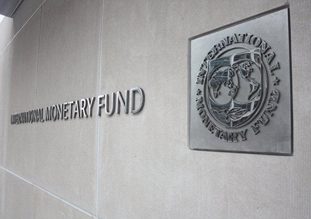 Fondo Monetario Internacional (FMI) (imagen referencial)