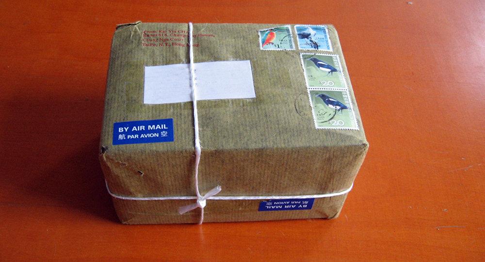 Un paquete