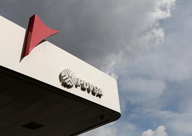 Logo de la empresa venezolana Pdvsa